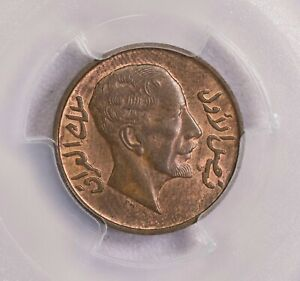 Click now to see the BUY IT NOW Price! PCGS MS64RB  AH1352 1933 1RAQ FILS ONLY ONE FINER BU