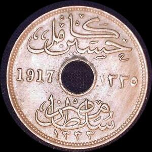 Click now to see the BUY IT NOW Price! EGYPT 1917 10 MILS OLD WORLD COIN HIGH GRADE