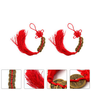 2PCS AUSPICIOUS CRAFTS CHINESE KNOT SCENE LAYOUT GIFT FOR PARTY HOME BANQUET