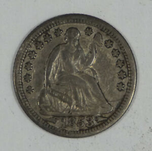 1853 LIBERTY SEATED HALF DIME WITH ARROWS AT THE DATE EXTRA FINE SILVER 5C