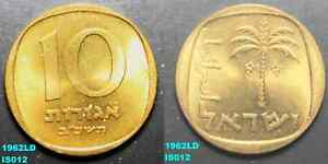 ISRAEL 10 AGOROT 5722 1962 LARGE DATE ALMOST UNCIRCULATED COIN