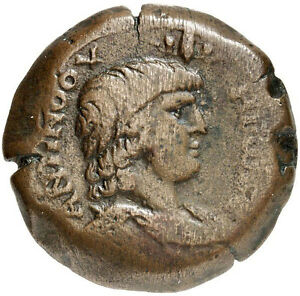 Click now to see the BUY IT NOW Price! ANTINOUS LOVER OF HADRIAN 134AD AUTHENTIC NGC CERTIFIED VF ALEXANDRIA EGYPT COIN
