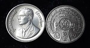 THAILAND 2 BAHT 1985 NATIONAL YEARS OF THE TREES COIN RAMA IX UNC