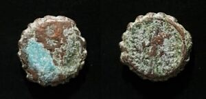 GREEK SELEUCID 'BOTTLE CAP' COIN FROM KING  ANTIOCHUS IV BETWEEN 175 164 BC