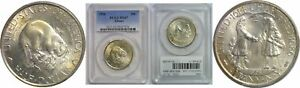 Click now to see the BUY IT NOW Price! 1936 ALBANY SILVER COMMEMORATIVE PCGS MS 67