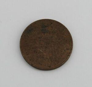 1868 TWO CENT PIECE   ITEM 8411