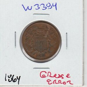 W3384  1864 CIVIL WAR  TWO CENT PIECE XF OBV GREASE FILLED DIE REVERSE ERROR
