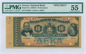 Click now to see the BUY IT NOW Price! GREECE 10 DRACHMAI ND 1886   1897 SPECIMEN PITIDIS31B ABOUT UNC