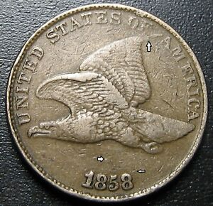 1858/7 FLYING EAGLE CENT S 1 SNOW 1 MINT ERROR STRONG OVERDATE PQ X8897