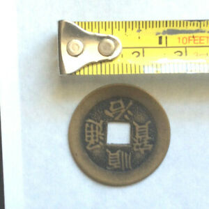 CHINESE COIN GOOD LUCK CHARM 25MM METAL COINS FORTUNE GIFT BL