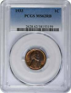 1933 LINCOLN CENT MS62RB PCGS