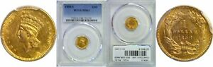 1858 S $1 GOLD COIN PCGS MS 61