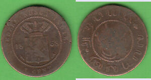 DUTCH INDIA INDONESIA 1 CENT 1858 MZST. UTRECHT USED CURVED