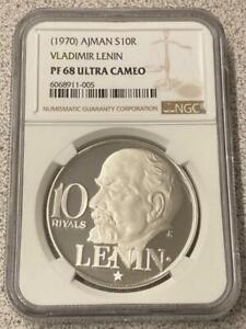 Click now to see the BUY IT NOW Price! UAE AJMAN 1970 SILVER 10 RIYALS LENIN S10R NGC PF 68 ULTRA CAMEO