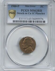1980 5 STRUCK ON A 1 PLAN PCGS MS 63RB