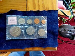 NEW ZEALAND 1973 ORDINARY UNCIRCULATED COMMONWEALTH  7 COIN SET SEALED SLEEVE