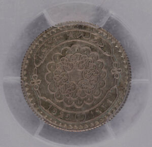 Click now to see the BUY IT NOW Price! PCGS SP63 1929 SYRIA 10PIASTRES SILVER ESSAI