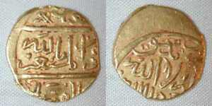 Click now to see the BUY IT NOW Price! 1412 LY  ISLAMIC MAMLUK GOLD COIN SULTAN AL MUSTAIN BUNDUQI DIMISHQ