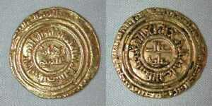 Click now to see the BUY IT NOW Price!  AL FA'IZ FATIMID DINAR 1160 AD ALEXANDRIA EGYPT ISLAMIC GOLD COIN 555 AH VF