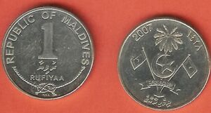 MALDIVE ISLANDS 2ND REP 1 RUFIYAA 2007 AU VALUE NATIONAL EMBLEM DIVIDES DATES AB