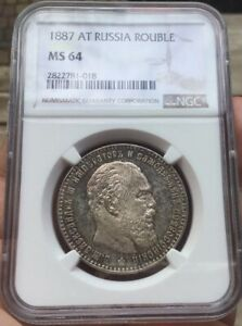 Click now to see the BUY IT NOW Price! 1887  RUSSIA SILVER ROUBLE NGC MS64 UNCIRCULATED