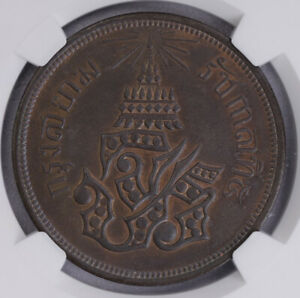 Click now to see the BUY IT NOW Price! NGC MS63BN CS1238 1876  THAILAND 4ATT BU