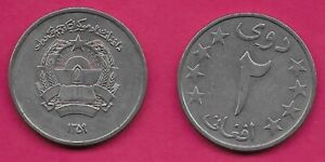 AFGHANISTAN 2 AFGHANIS 1980 VF XF NATIONAL ARMS VALUE AT CENTER