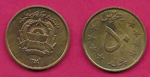 AFGHANISTAN 50 PULL 1980 XF NATIONAL ARMS VALUE AT CENTER