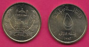 AFGHANISTAN 5 AFGHANIS 2004 UNC MOSQUE WITH FLAGS IN WREATH VALUE LEGEND ABO