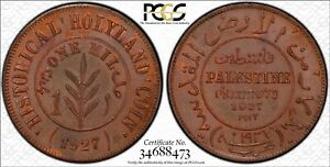 Click now to see the BUY IT NOW Price! 1927 PALESTINE HOLYLAND SOUVENIR TOKEN TN2 PCGS MS 64 RB  IN THIS GRADE