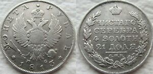 1 RUBLE 1813 YEAR