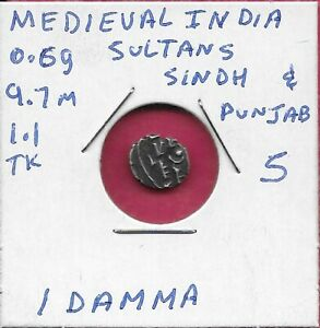 INDIA MEDIEVAL SULTANS OF SINDH & PUNJAB 1 DAMMA  C.900 1000 CE  SILVER ARABIC S