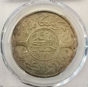 Click now to see the BUY IT NOW Price! PCGS MS62 AH1334//8 HEJAZ 20PIASTRE SILVER TONING UNC