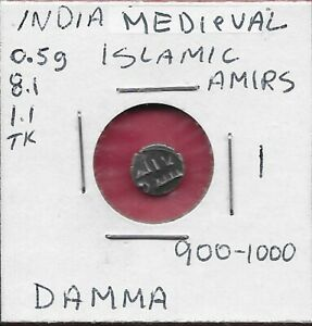 INDIA MEDIEVAL ISLAMIC AMIRS OF SIND 1 DAMMA  C.900 1000 CE  ARABIC SCIPT WITH M