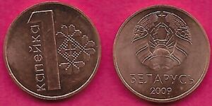 2 /& 5 KOPEEKS 3 UNCIRCULATED COINS from BELARUS ALL DATING 2009 1
