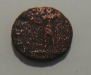 ROMAN EMPIRE COINS ANCIENT COPPER COIN