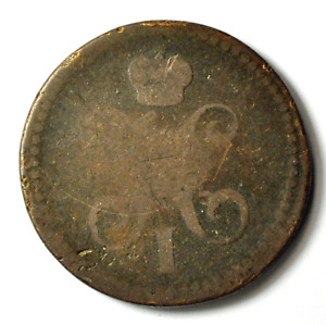 1840 EM 3K THREE KOPEKS LARGE COPPER COIN KM146.1  RUSSIA