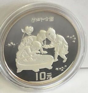 1994 CHINA MINT 10Y CHILDREN @ PLAY