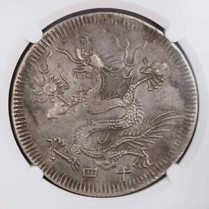 Click now to see the BUY IT NOW Price! NGC XFD YR14 1833  ANNAM SCH 182 MINH MANG 7T SILVER  DATE