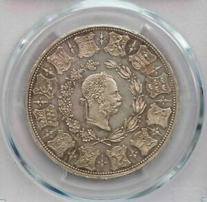 Click now to see the BUY IT NOW Price! PCGS MS62 1873 AUSTRIA 2FLORIN SHOOTING FEST  TYPE UNC
