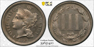 1887 3CN THREE CENT NICKEL PCGS MS 64 UNCIRCULATED KEY DATE LOW MINTAGE TOUGH
