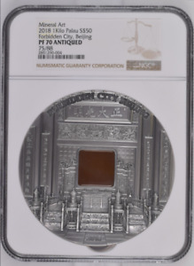 Click now to see the BUY IT NOW Price! 2018 PALAU S$50 KILO SILVER FORBIDDEN CITY BEIJING MINERAL ART NGC PF70 ANTIQUED