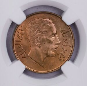 Click now to see the BUY IT NOW Price! NGC MS64RB AH1352//1933 1RAQ 2FILS ALMOST FULL RED