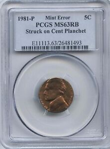 1981 P 5 ON CENT PLAN. PCGS MS 63 RED BRN