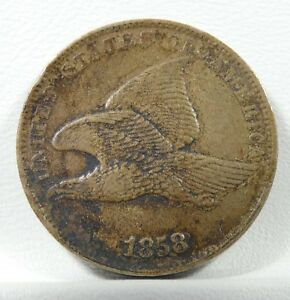 BARGAIN 1858 FLYING EAGLE CENT WITH SMALL LETTERS EXTRA FINE SMALL 1C