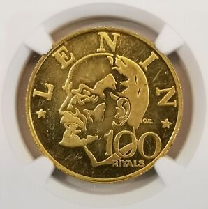 Click now to see the BUY IT NOW Price! NGC PFD 1970 AJMAN GOLD 100R VLADIMIR LENIN PROOF SCARE TYPE MINTAGE 1000PCS