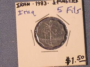 1971   1975  5 FILS  /  IRAQ  EXCELLENT EXAMPLE.  KM 125A