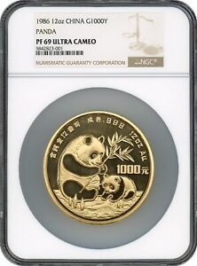 Click now to see the BUY IT NOW Price! 1986 1000Y NGC PR 69 PANDA UCAM