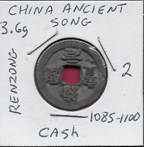 CHINA ANCIENT SONG DYNASTY EMPEROR RENZONG CASH COINS 1085 1100 CE  SHAO SHENG B