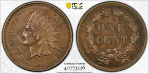 1858 1C J 208 PATTERN PCGS AU 58 ABOUT UNCIRCULATED INDIAN JUDD PATTERN